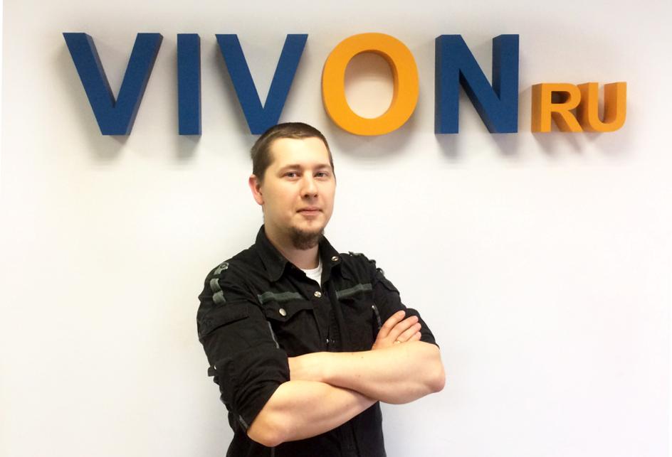 Александр Третяк, специалист магазина VIVON.RU