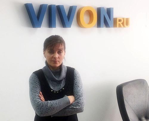 Ведущий консультант отдела продаж интернет-магазина ВИВОН Светлана Медведева