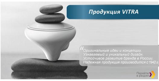 Интернет магазин сантехники в Москве +7(495)764-81-7
