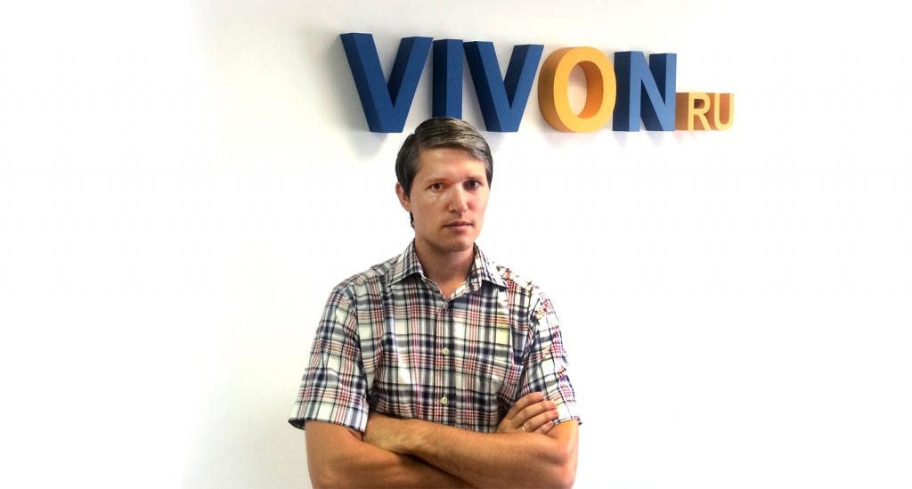 Михаил Иванов, руковидитель отдела маркетинга магазина сантехникиВИВОН